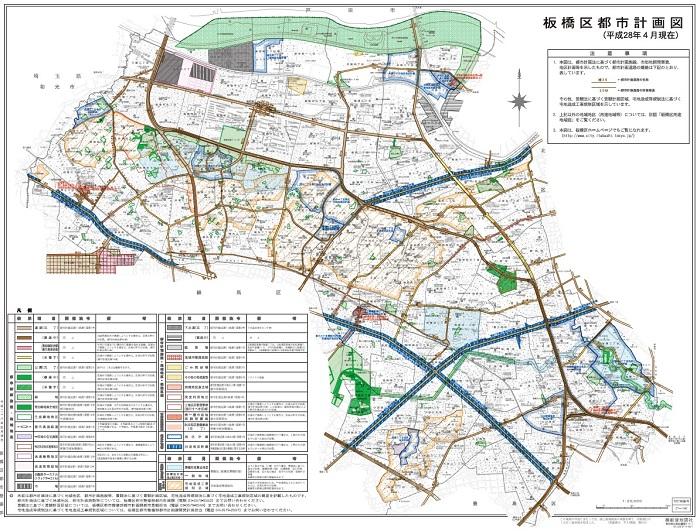図 板橋 区 都市 計画