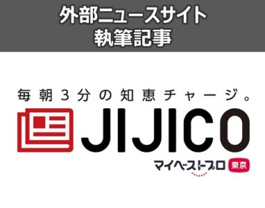 JIJICO_information1_m