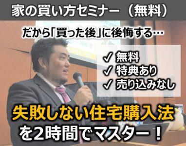 Seminar_information3_m