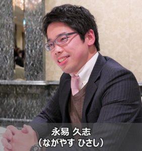 Staff_Hisashi_NAGAYASU_title_500x528