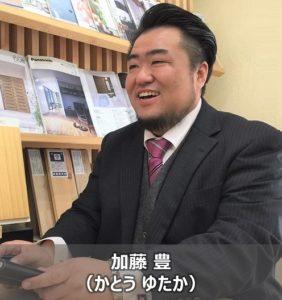 Staff_Yutaka KATO_title_500x528
