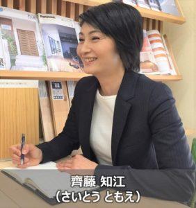 20180413_Saito-tomoe_2_ed_title_500x528